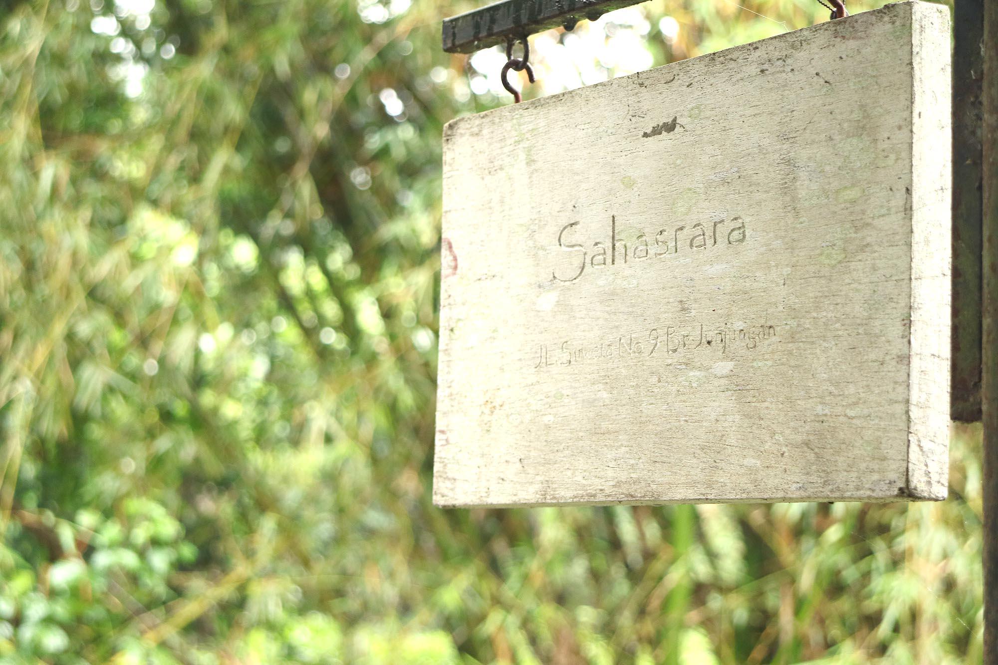 サハスラーラ