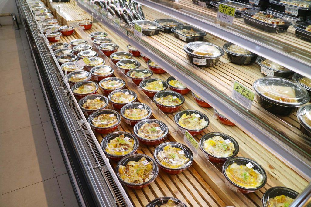 日本食スーパー パパイヤ