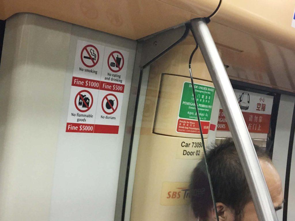シンガポール 禁止事項