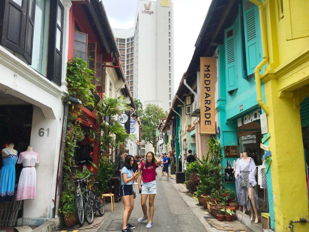 シンガポール「ハジ・レーン」