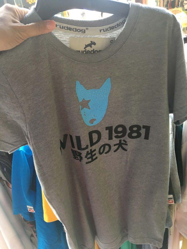 シンガポール Tシャツ