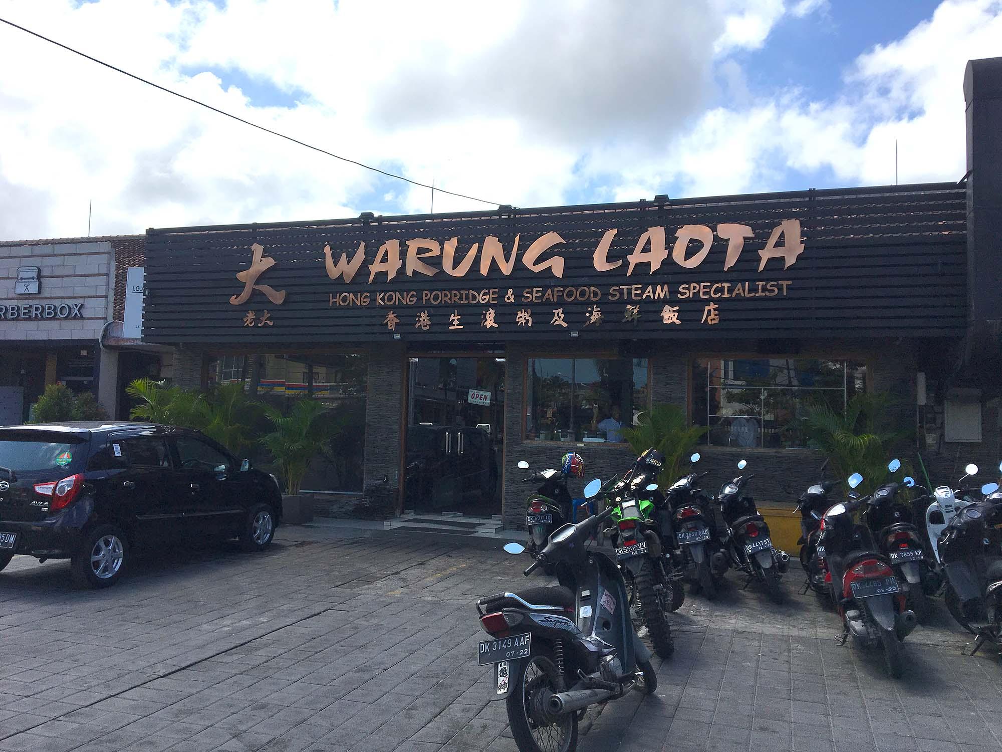 ワルン・ラオタ サンセット・ロード店
