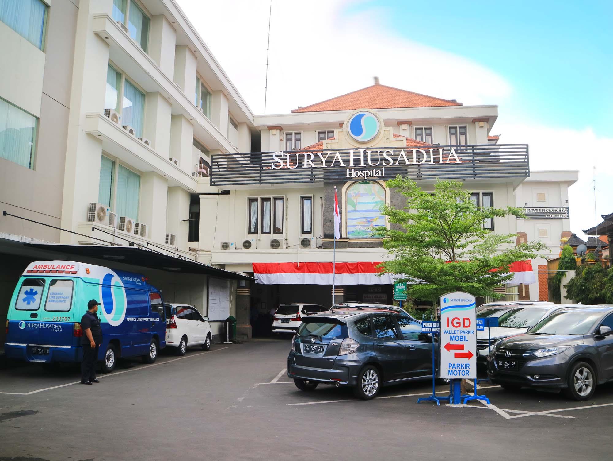 バリ島 病院