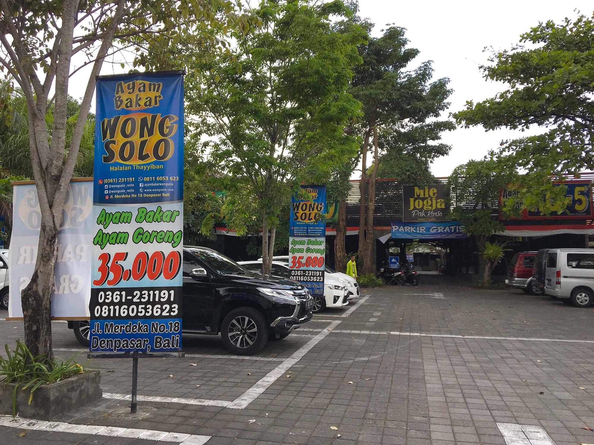 Wong Solo Denpasar